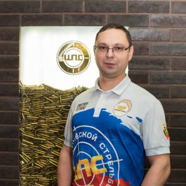 Петров Дмитрий Александрович