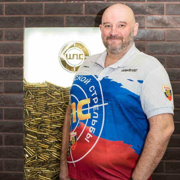 Саликов Олег Владимирович