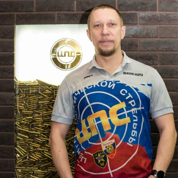 Мажонок Андрей Федорович