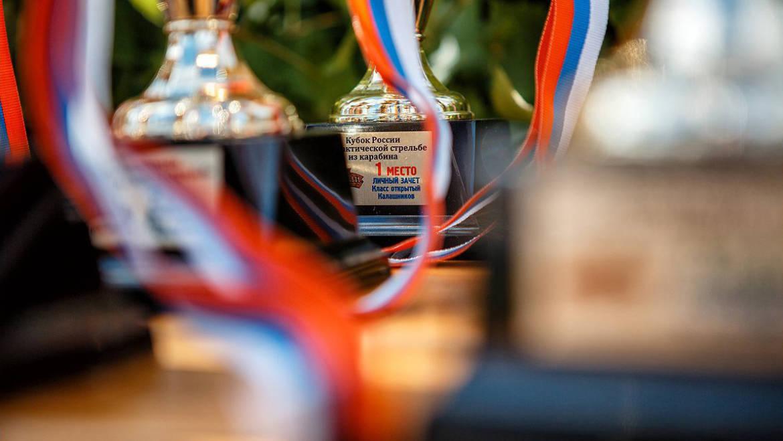 Соревнования CPS CUP Masters-3