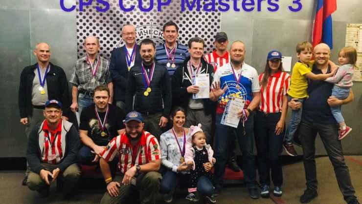 Фотоотчет CPS CUP MASTERS-3