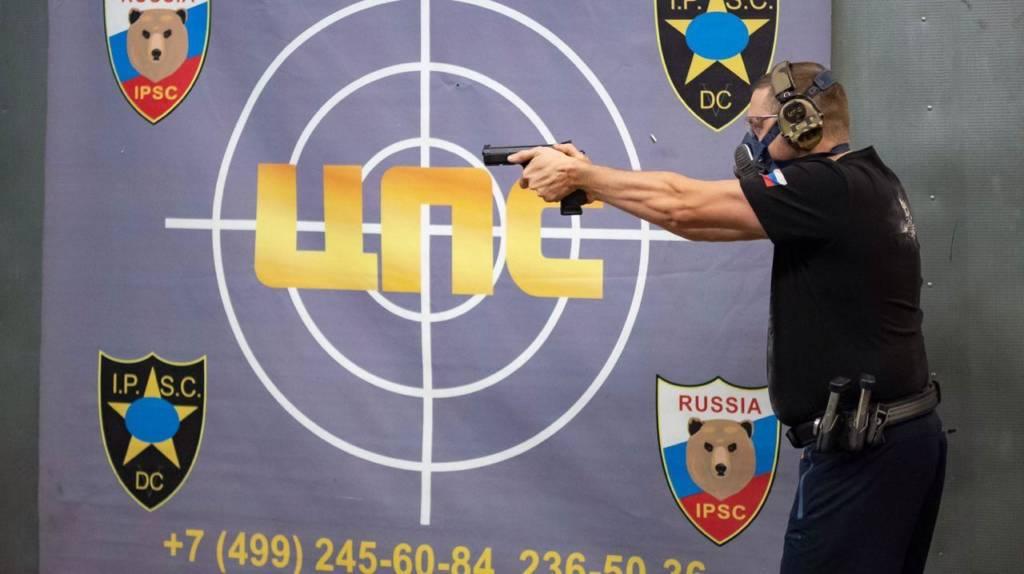 Кубок Москвы. 3 этап